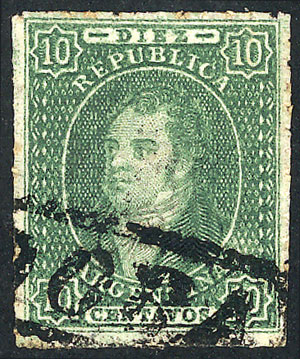 Lot 50 - Argentina rivadavias -  Guillermo Jalil - Philatino Auction #1922 ARGENTINA: General auction with very low starts!