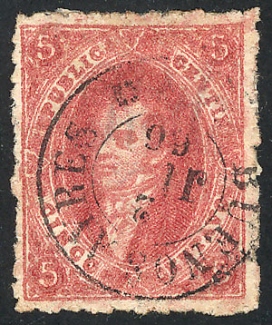 Lot 63 - Argentina rivadavias -  Guillermo Jalil - Philatino Auction #1922 ARGENTINA: General auction with very low starts!