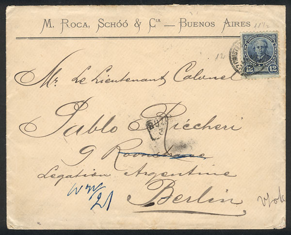 Lot 159 - Argentina general issues -  Guillermo Jalil - Philatino Auction #1922 ARGENTINA: General auction with very low starts!
