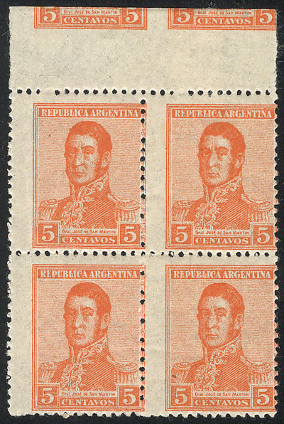 Lot 215 - Argentina general issues -  Guillermo Jalil - Philatino Auction #1922 ARGENTINA: General auction with very low starts!