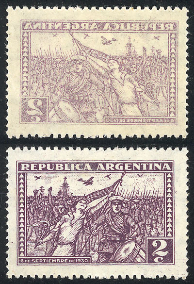 Lot 246 - Argentina general issues -  Guillermo Jalil - Philatino Auction #1922 ARGENTINA: General auction with very low starts!