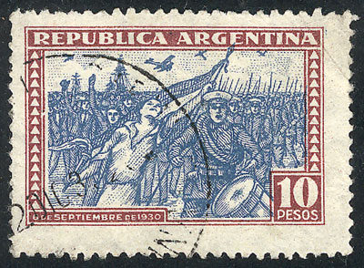 Lot 258 - Argentina general issues -  Guillermo Jalil - Philatino Auction #1922 ARGENTINA: General auction with very low starts!