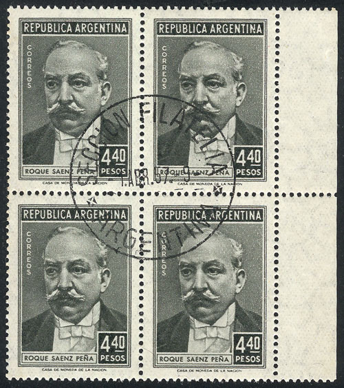 Lot 423 - Argentina general issues -  Guillermo Jalil - Philatino Auction #1922 ARGENTINA: General auction with very low starts!