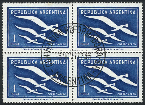 Lot 431 - Argentina general issues -  Guillermo Jalil - Philatino Auction #1922 ARGENTINA: General auction with very low starts!