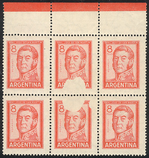 Lot 489 - Argentina general issues -  Guillermo Jalil - Philatino Auction #1922 ARGENTINA: General auction with very low starts!