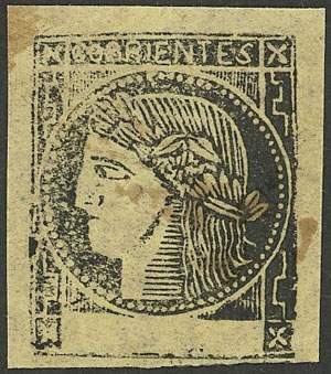 Lot 15 - Argentina corrientes -  Guillermo Jalil - Philatino Auction #1922 ARGENTINA: General auction with very low starts!
