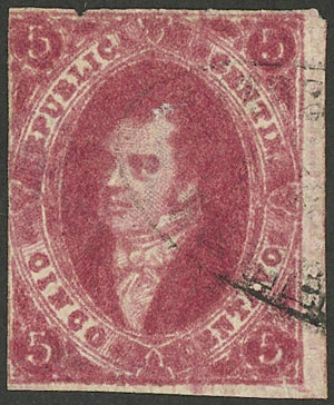 Lot 68 - Argentina rivadavias -  Guillermo Jalil - Philatino Auction #1922 ARGENTINA: General auction with very low starts!