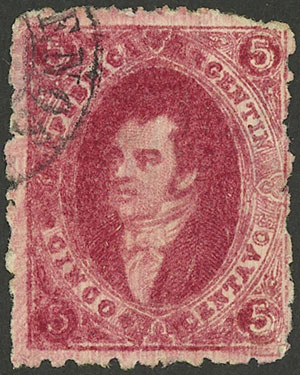 Lot 73 - Argentina rivadavias -  Guillermo Jalil - Philatino Auction #1922 ARGENTINA: General auction with very low starts!