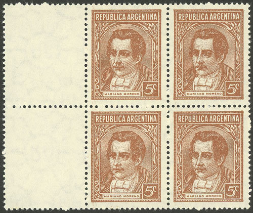 Lot 308 - Argentina general issues -  Guillermo Jalil - Philatino Auction #1922 ARGENTINA: General auction with very low starts!