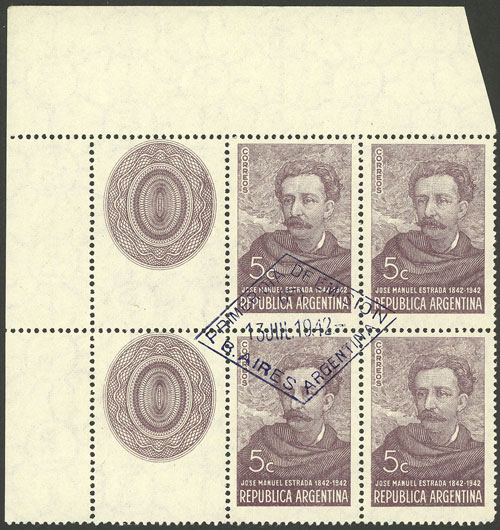 Lot 342 - Argentina general issues -  Guillermo Jalil - Philatino Auction #1922 ARGENTINA: General auction with very low starts!
