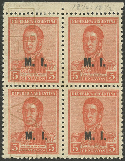 Lot 688 - Argentina official stamps -  Guillermo Jalil - Philatino Auction #1922 ARGENTINA: General auction with very low starts!