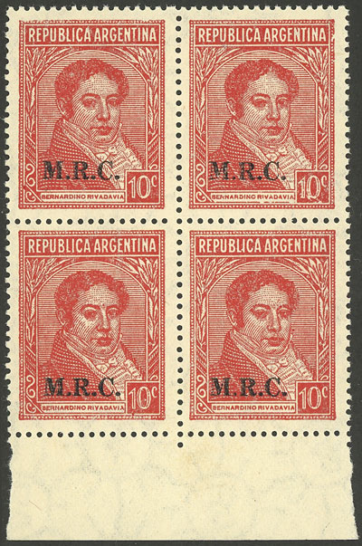 Lot 694 - Argentina official stamps -  Guillermo Jalil - Philatino Auction #1922 ARGENTINA: General auction with very low starts!