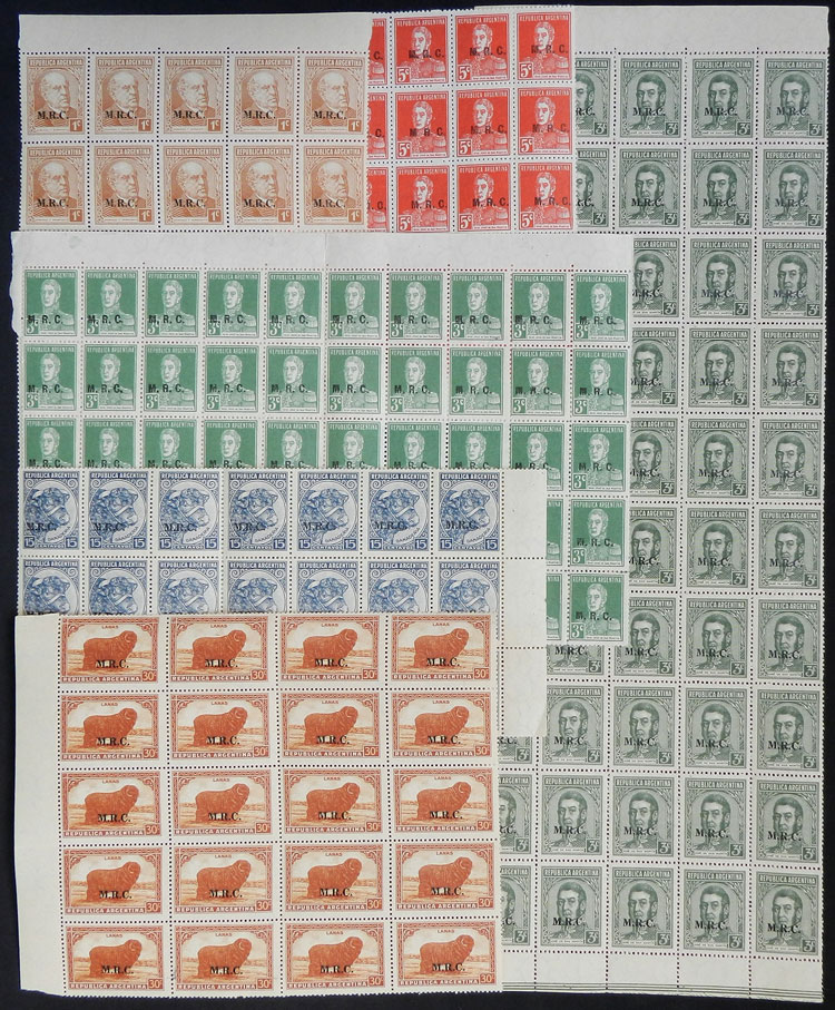 Lot 700 - Argentina official stamps -  Guillermo Jalil - Philatino Auction #1922 ARGENTINA: General auction with very low starts!