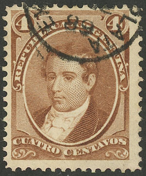Lot 84 - Argentina general issues -  Guillermo Jalil - Philatino Auction #1922 ARGENTINA: General auction with very low starts!