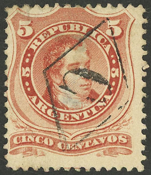 Lot 91 - Argentina general issues -  Guillermo Jalil - Philatino Auction #1922 ARGENTINA: General auction with very low starts!