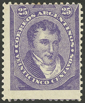 Lot 148 - Argentina general issues -  Guillermo Jalil - Philatino Auction #1922 ARGENTINA: General auction with very low starts!
