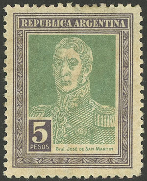 Lot 234 - Argentina general issues -  Guillermo Jalil - Philatino Auction #1922 ARGENTINA: General auction with very low starts!