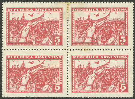 Lot 249 - Argentina general issues -  Guillermo Jalil - Philatino Auction #1922 ARGENTINA: General auction with very low starts!