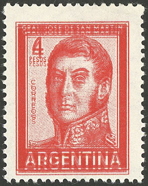 Lot 448 - Argentina general issues -  Guillermo Jalil - Philatino Auction #1922 ARGENTINA: General auction with very low starts!