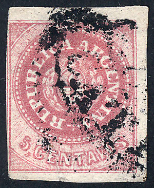 Lot 34 - Argentina escuditos -  Guillermo Jalil - Philatino Auction #1922 ARGENTINA: General auction with very low starts!