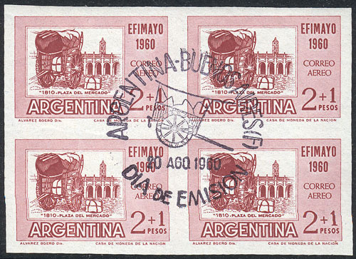 Lot 641 - Argentina airmail -  Guillermo Jalil - Philatino Auction #1922 ARGENTINA: General auction with very low starts!