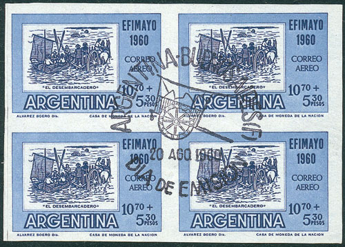 Lot 642 - Argentina airmail -  Guillermo Jalil - Philatino Auction #1922 ARGENTINA: General auction with very low starts!