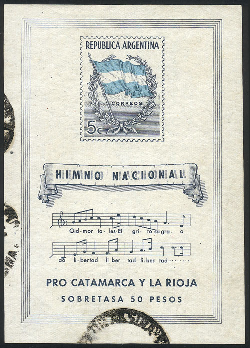 Lot 651 - Argentina souvenir sheets -  Guillermo Jalil - Philatino Auction #1922 ARGENTINA: General auction with very low starts!