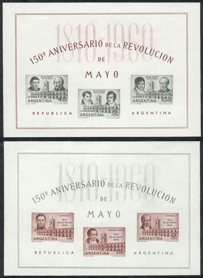 Lot 655 - Argentina souvenir sheets -  Guillermo Jalil - Philatino Auction #1922 ARGENTINA: General auction with very low starts!