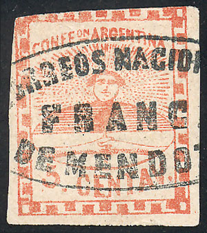 Lot 25 - Argentina confederation -  Guillermo Jalil - Philatino Auction #1922 ARGENTINA: General auction with very low starts!