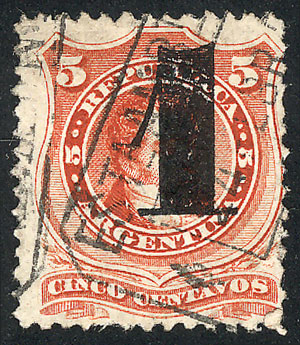 Lot 133 - Argentina general issues -  Guillermo Jalil - Philatino Auction #1922 ARGENTINA: General auction with very low starts!