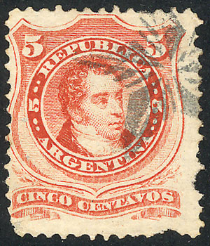 Lot 115 - Argentina general issues -  Guillermo Jalil - Philatino Auction #1922 ARGENTINA: General auction with very low starts!