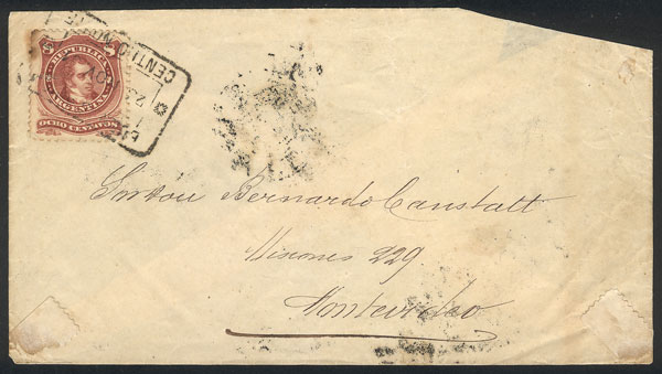 Lot 736 - Argentina postal history -  Guillermo Jalil - Philatino Auction #1922 ARGENTINA: General auction with very low starts!
