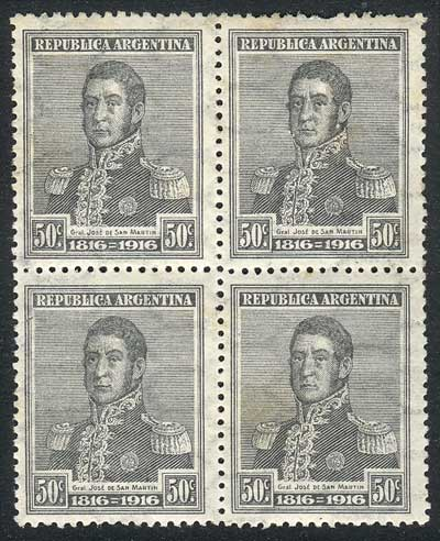 Lot 209 - Argentina general issues -  Guillermo Jalil - Philatino Auction #1922 ARGENTINA: General auction with very low starts!