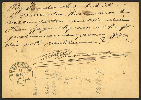 Lot 560 - Belgium postal history -  Guillermo Jalil - Philatino Auction #1924 WORLDWIDE + ARGENTINA: General June auction