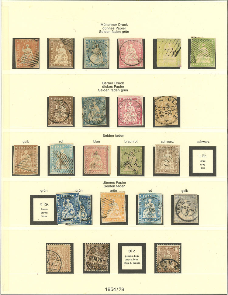 Lot 1100 - Switzerland Lots and Collections -  Guillermo Jalil - Philatino Auction #1924 WORLDWIDE + ARGENTINA: General June auction