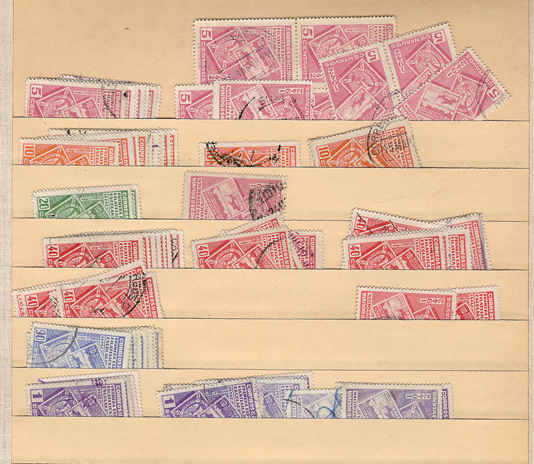 Lot 583 - bolivia Lots and Collections -  Guillermo Jalil - Philatino Auction #1924 WORLDWIDE + ARGENTINA: General June auction