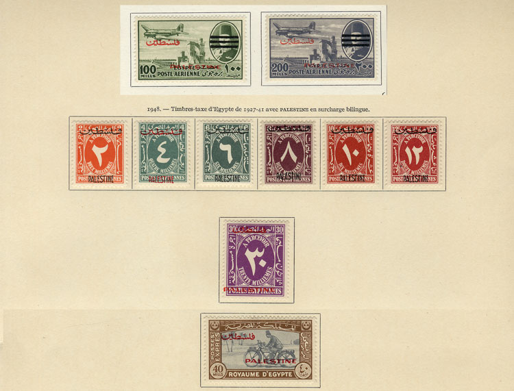 Lot 991 - PALESTINE - EGYPTIAN OCCUPATION Lots and Collections -  Guillermo Jalil - Philatino Auction #1924 WORLDWIDE + ARGENTINA: General June auction