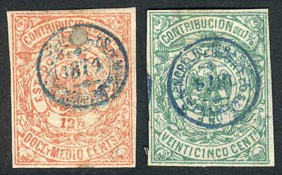 Lot 965 - Mexico revenue stamps -  Guillermo Jalil - Philatino Auction #1924 WORLDWIDE + ARGENTINA: General June auction