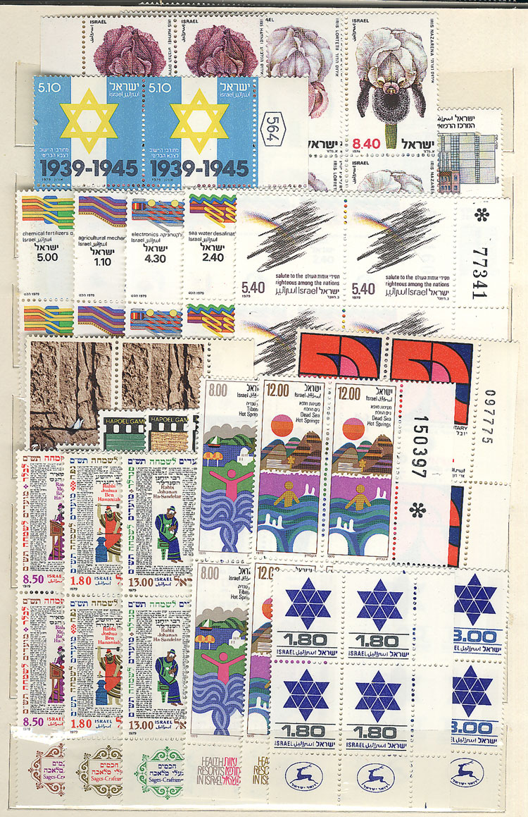 Lot 877 - Israel Lots and Collections -  Guillermo Jalil - Philatino Auction #1924 WORLDWIDE + ARGENTINA: General June auction