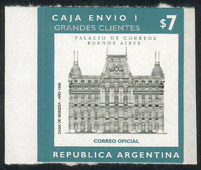 Lot 1494 - Argentina parcel post stamps -  Guillermo Jalil - Philatino Auction #1925 ARGENTINA: