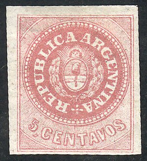 Lot 20 - Argentina escuditos -  Guillermo Jalil - Philatino Auction #1926 ARGENTINA: Selection of rarities and scarce material!