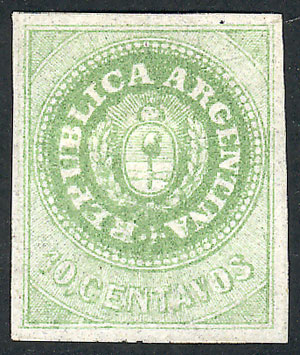Lot 17 - Argentina escuditos -  Guillermo Jalil - Philatino Auction #1926 ARGENTINA: Selection of rarities and scarce material!