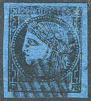 Lot 22 - Argentina corrientes -  Guillermo Jalil - Philatino Auction #1927 ARGENTINA: