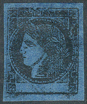 Lot 19 - Argentina corrientes -  Guillermo Jalil - Philatino Auction #1927 ARGENTINA: