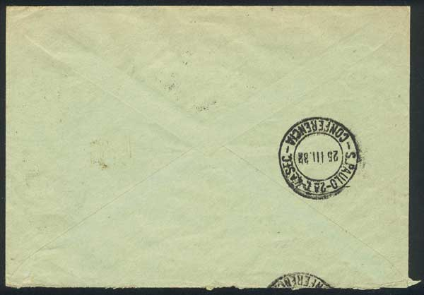 Lot 22 - germany postal history -  Guillermo Jalil - Philatino Auction #1928 WORLDWIDE + ARGENTINA: General Winter auction