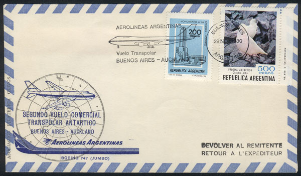 Lot 55 - antarctica  -  Guillermo Jalil - Philatino Auction #1928 WORLDWIDE + ARGENTINA: General Winter auction