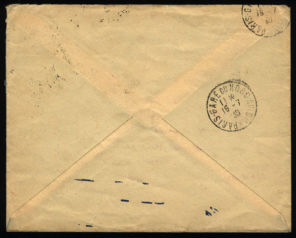 Lot 329 - Argentina postal history -  Guillermo Jalil - Philatino Auction #1928 WORLDWIDE + ARGENTINA: General Winter auction
