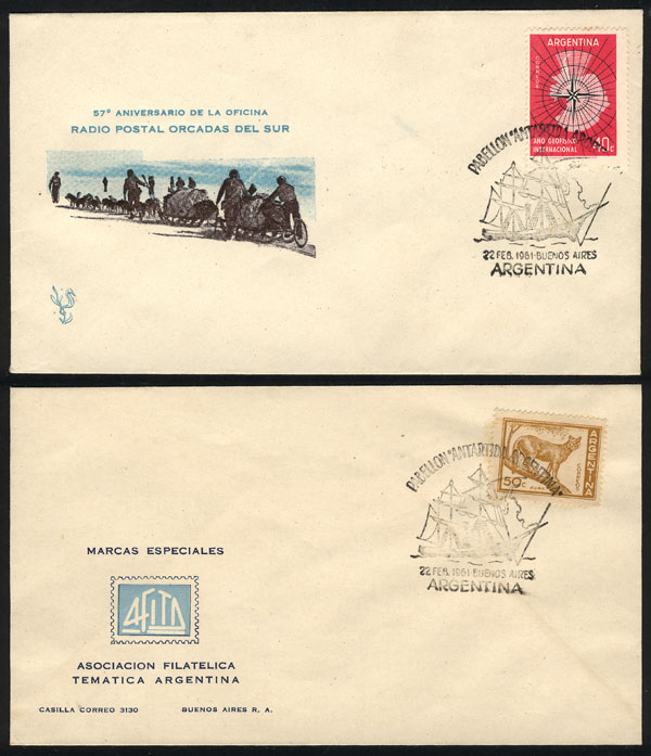 Lot 6 - argentine antarctica postal history -  Guillermo Jalil - Philatino Auction #1931  ARGENTINA: Auction with interesting lots at budget prices!