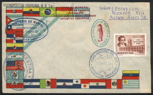 Lot 17 - ARGENTINE ANTARCTICA (SOUTH ORKNEYS) postal history -  Guillermo Jalil - Philatino Auction #1931  ARGENTINA: Auction with interesting lots at budget prices!