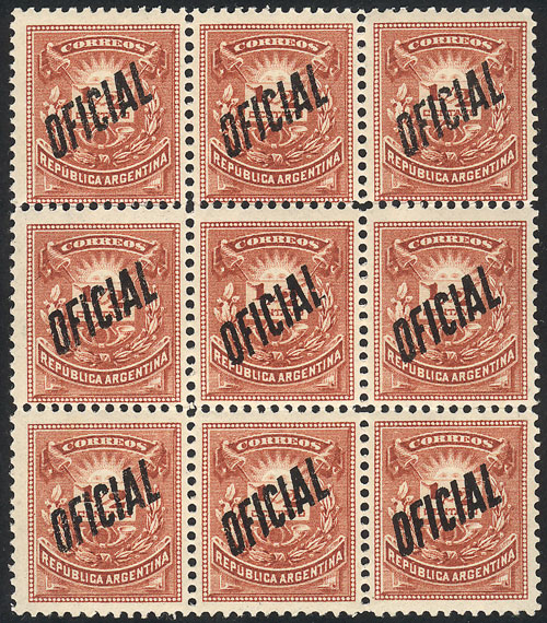 Lot 10 - Argentina official stamps -  Guillermo Jalil - Philatino Auction #1939 ARGENTINA - OFFICIAL STAMPS - 116 RARE LOTS 116